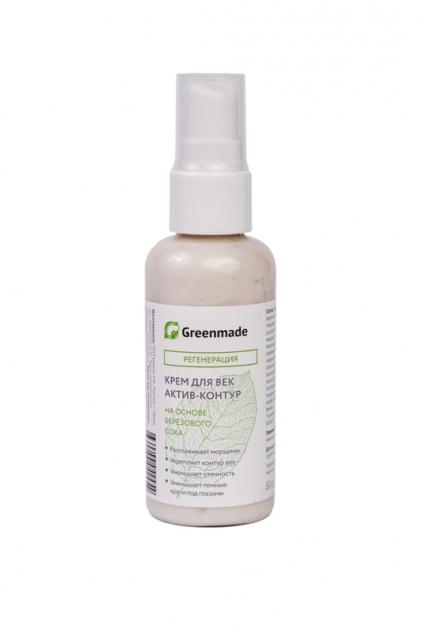 Крем для век актив-контур на основе березового сока, 50гр. Greenmade (Гринмэйд)