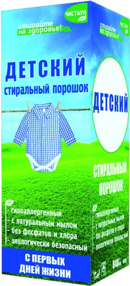 Бесфосфатный стиральный порошок ЧИСТАУН ДЕТСКИЙ, 600гр