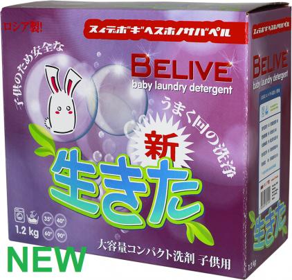 Бесфосфатный стиральный порошок «BELIVE», 1,2 кг
